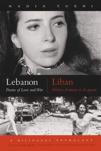 9780815630906: Lebanon: Poems of Love and War, Bilingual Edition (Middle East Literature In Translation)
