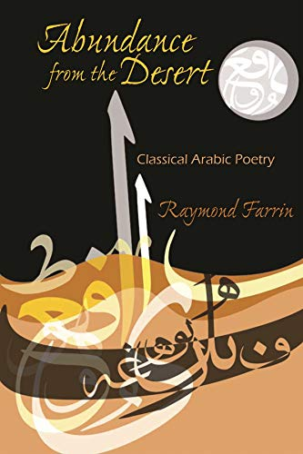 9780815632221: Abundance from the Desert: Classical Arabic Poetry (Middle East Literature In Translation)