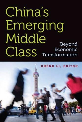 9780815704058: China's Emerging Middle Class: Beyond Economic Transformation