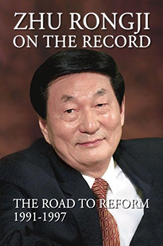 9780815725190: Zhu Rongji on the Record: The Road to Reform 1991-–1997