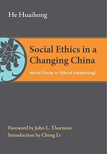 Social Ethics in a Changing China (Hardcover): He Huaihong