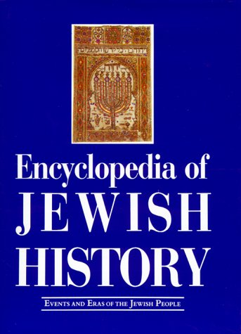 9780816012206: Encyclopedia of Jewish History: Events and Eras of the Jewish People (English and Hebrew Edition)