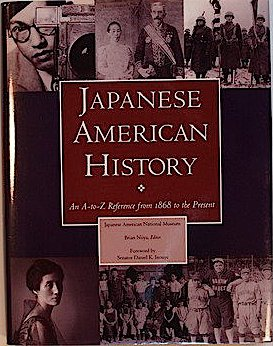 9780816026807: Japanese American History: An A-to-Z Reference from 1868 to the Present