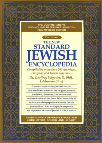 The New Standard Jewish Encyclopedia, New Revised 7th Edition