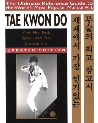 9780816038398: Tae Kwon Do, Second Edition