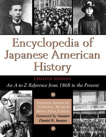 9780816040940: Encyclopedia of Japanese American History, Updated Edition