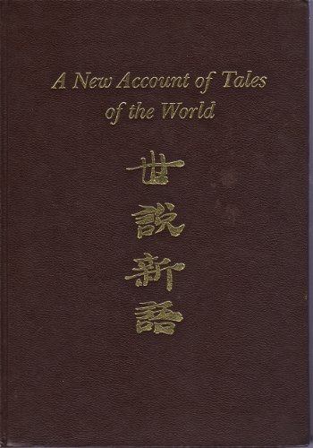 Shih-shuo Hsin-yu. A New Account of Tales: Liu Chun; Liu
