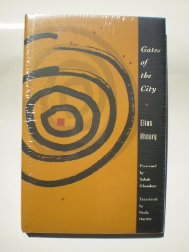 GATES OF THE CITY (Mint First Edition)