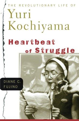 9780816645930: Heartbeat of Struggle: The Revolutionary Life of Yuri Kochiyama (Critical American Studies)
