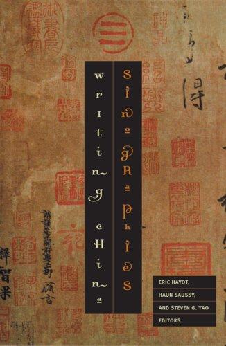 9780816647255: Sinographies: Writing China
