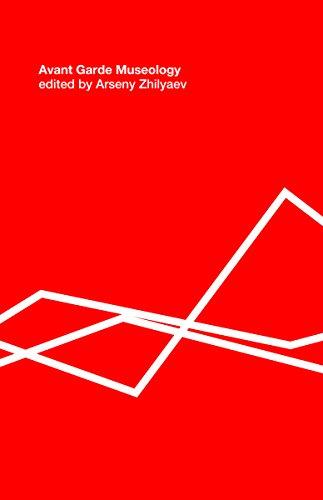 9780816699193: Avant-Garde Museology: e-flux classics