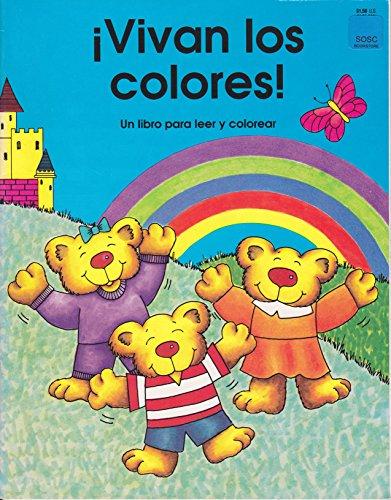 9780816726509: Vivan Los Colores (Color/Activity Book)