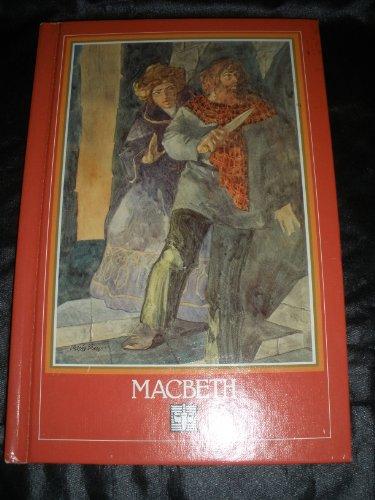 9780817216818: Macbeth