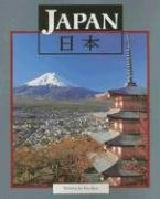 Japan (Pair-It Books): Ena Keo