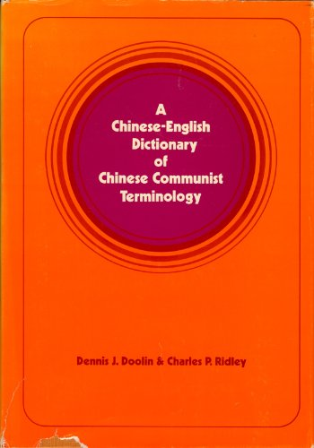 A Chinese-English dictionary of Communist Chinese terminology (Hoover Institution publications, 124...