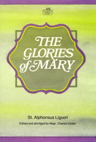 9780818905612: Glories of Mary