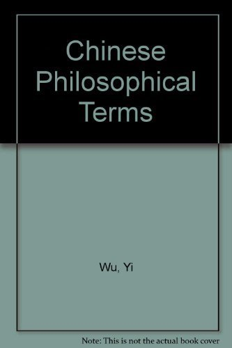 Chinese Philosophical Terms: Wu, Yi
