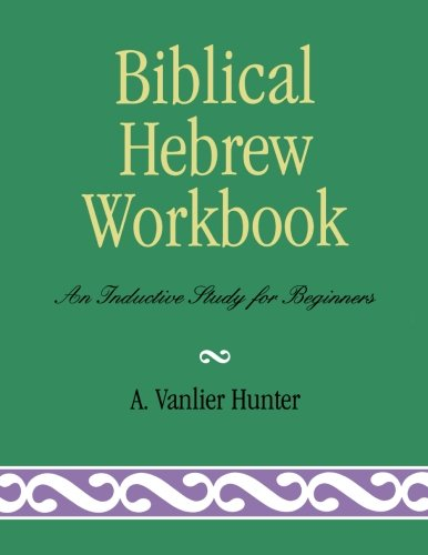 9780819157157: Biblical Hebrew Workbook: An Inductive Study for Beginners