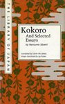 9780819182487: Kokoro and Selected Essays (Library of Japan)