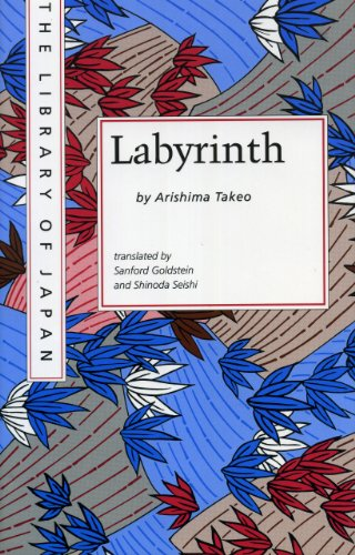 9780819182937: Labyrinth (Library of Japan)