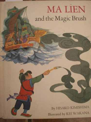 9780819303431: Ma Lien and the Magic Brush