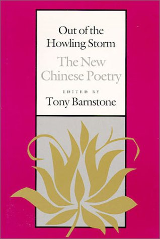 Out of the Howling Storm: The New: Tony Barnstone, [Editor].