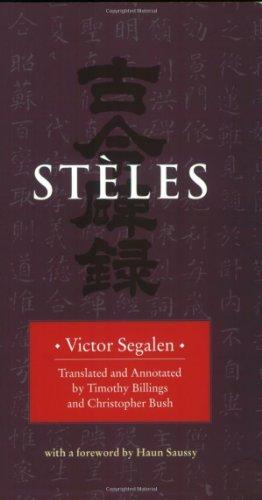 9780819568328: Stèles (Wesleyan Poetry Series)