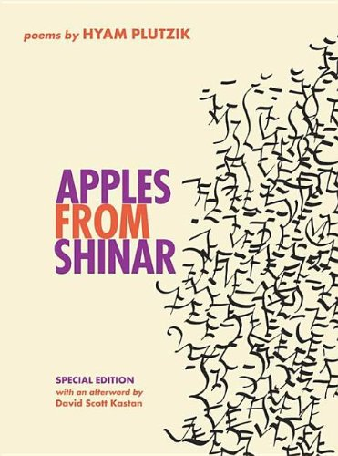 9780819571687: Apples From Shinar