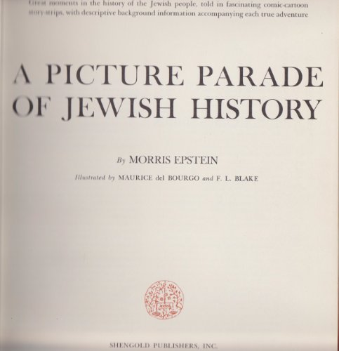 9780819700247: Picture Parade of Jewish History