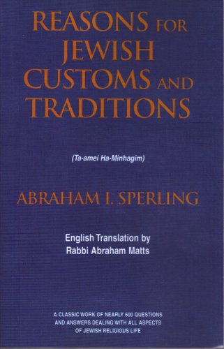 9780819701848: Reasons for Jewish Customs and Traditions