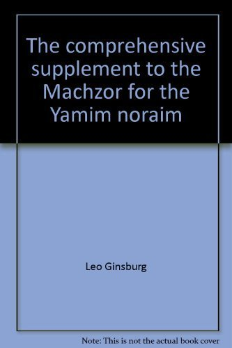 9780819702944: The comprehensive supplement to the Machzor for the Yamim noraim;: Torah teaching, elucidation, meditation, and supplication, reflection, resolution, and regeneration