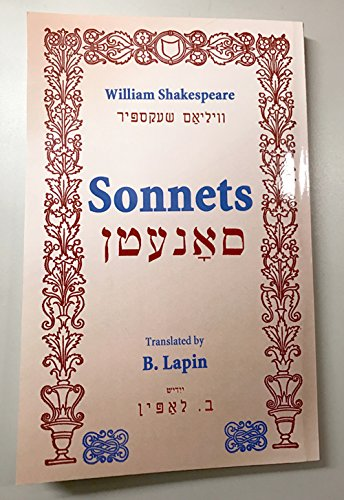 Sonnets: William Shakespeare, Berl Lapin