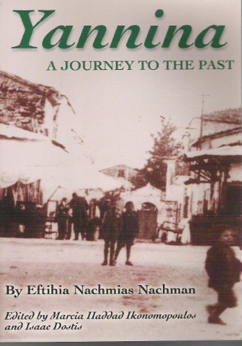 9780819707659: Yannina: A Journey to the Past