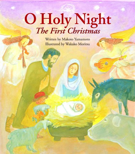 9780819854407: O, Holy Night: The First Christmas