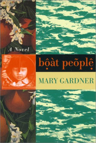 9780820318813: Boat People: A Novel