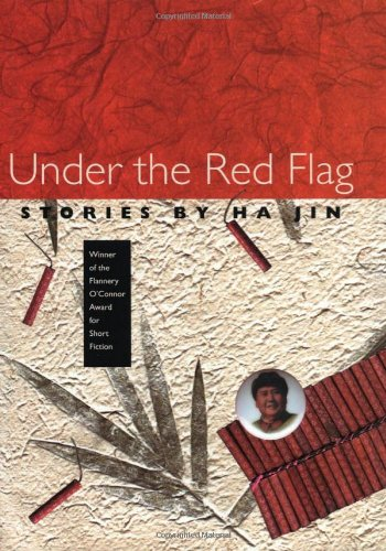 9780820319391: Under the Red Flag: Stories