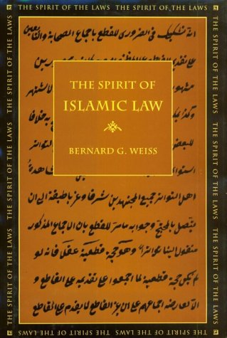 9780820319773: The Spirit of Islamic Law (Spirit of the Laws)