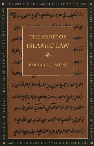 9780820328270: The Spirit of Islamic Law (The Spirit of the Laws Ser.)