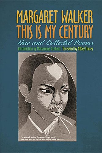 9780820342399: This Is My Century: New and Collected Poems