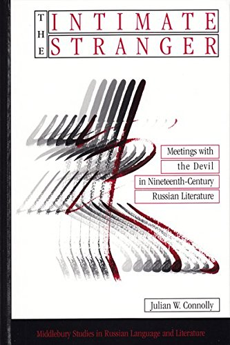 9780820455167: The Intimate Stranger: Meetings with the Devil in Nineteenth-Century Russian Literature