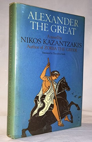 Alexander the Great. A Novel. Translated by Theodora Vasilis: KAZANTZAKIS, NIKOS