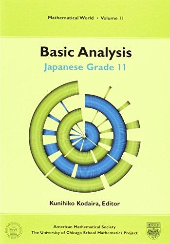 Basic Analysis: Japanese Grade 11 (Mathematical World,