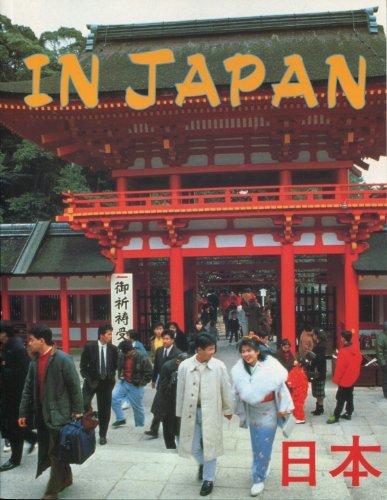In Japan: Hinder, Philip
