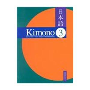 9780821910375: Kimono 3