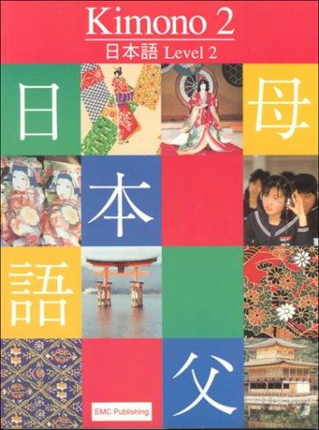 9780821910399: Kimono: Level 2