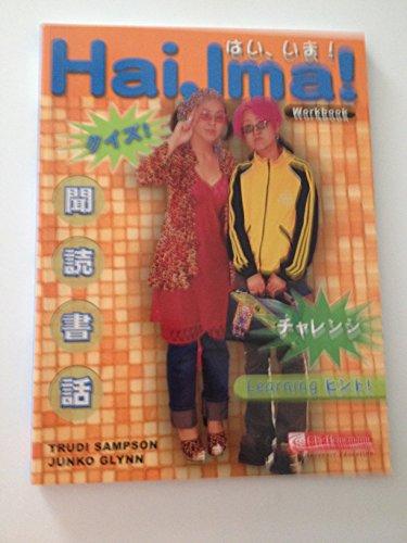 9780821926260: Hai Ima: Workbook