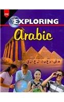9780821938812: Exploring Arabic (English and Arabic Edition)