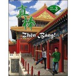 9780821946497: Zhen Bang! EMC Chinese 3