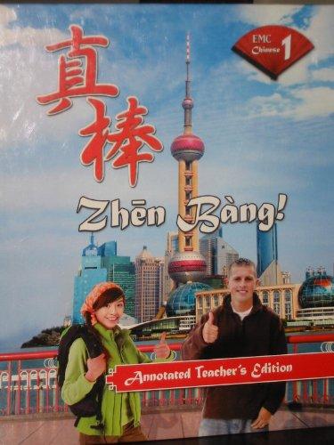 9780821957677: Zen Ba'ng! Annotated Teacher Edition (Zen Bang)
