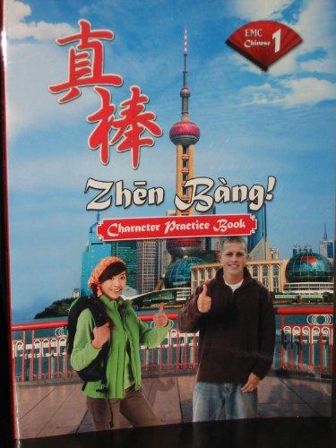 9780821957707: Zhen Bang: Character Practice Workbook, Level 1